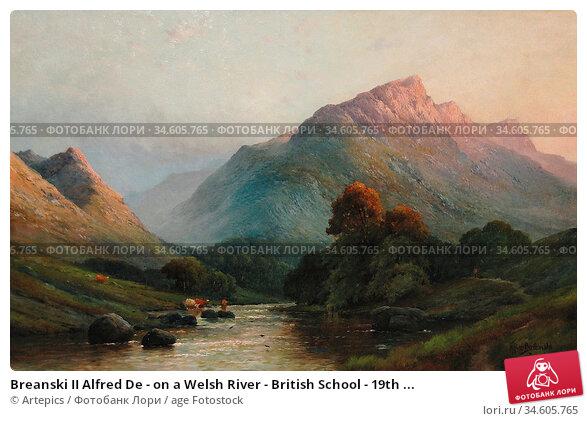 Breanski II Alfred De - on a Welsh River - British School - 19th ... Стоковое фото, фотограф Artepics / age Fotostock / Фотобанк Лори