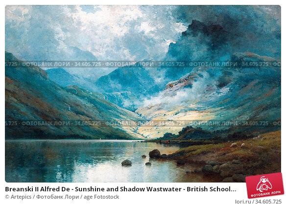 Breanski II Alfred De - Sunshine and Shadow Wastwater - British School... Стоковое фото, фотограф Artepics / age Fotostock / Фотобанк Лори