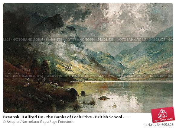 Breanski II Alfred De - the Banks of Loch Etive - British School - ... Стоковое фото, фотограф Artepics / age Fotostock / Фотобанк Лори