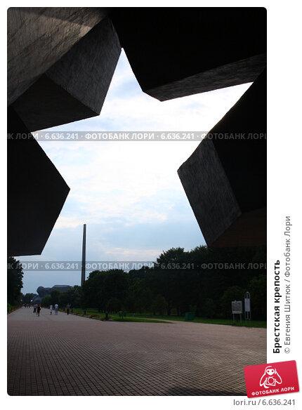 Брестская крепость (2009 год). Редакционное фото, фотограф Евгения Шитюк / Фотобанк Лори