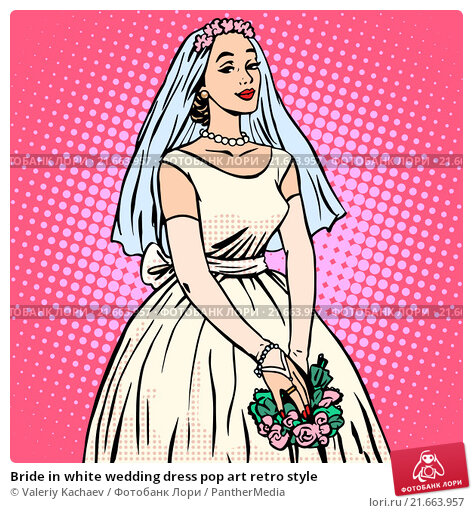 Купить «Bride in white wedding dress pop art retro style», фото № 21663957, снято 23 февраля 2019 г. (c) PantherMedia / Фотобанк Лори