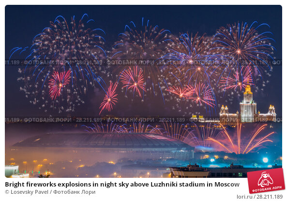 Купить «Bright fireworks explosions in night sky above Luzhniki stadium in Moscow», фото № 28211189, снято 21 августа 2015 г. (c) Losevsky Pavel / Фотобанк Лори