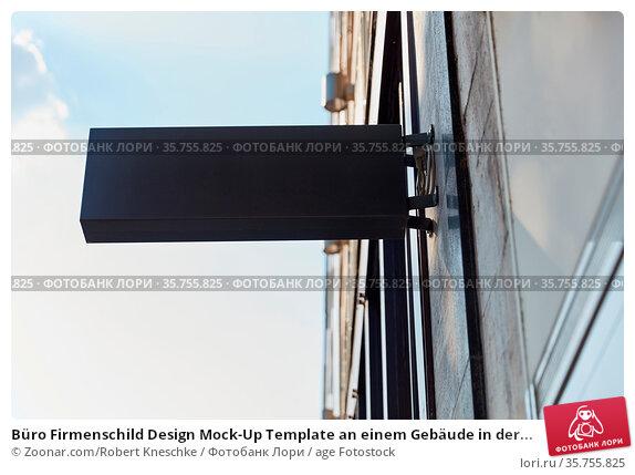 Büro Firmenschild Design Mock-Up Template an einem Gebäude in der... Стоковое фото, фотограф Zoonar.com/Robert Kneschke / age Fotostock / Фотобанк Лори