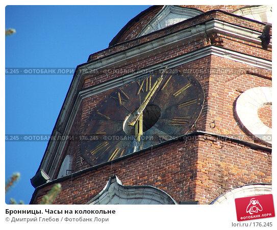 Бронницы. Часы на колокольне, фото № 176245, снято 12 февраля 2004 г. (c) Дмитрий Глебов / Фотобанк Лори