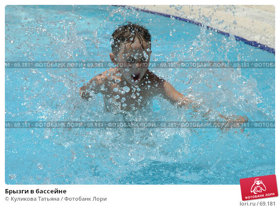 Брызги в бассейне, фото № 69181, снято 3 июня 2005 г. (c) Куликова Татьяна / Фотобанк Лори