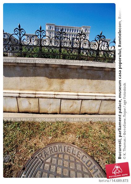 Купить «Bucuresti, parliament palace, museum casa poporului, Romtelecom, Romania, Bucharest», фото № 14689873, снято 22 апреля 2019 г. (c) age Fotostock / Фотобанк Лори