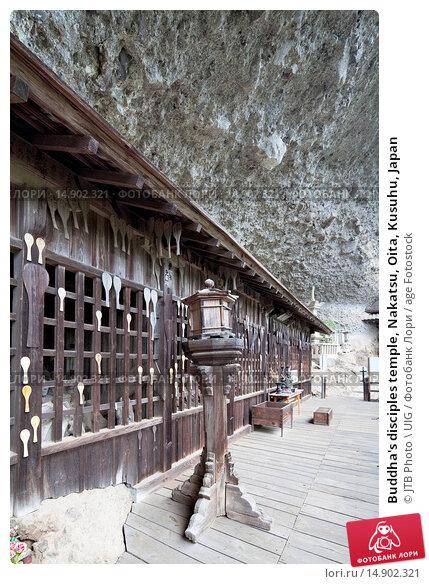 Купить «Buddha's disciples temple, Nakatsu, Oita, Kusuhu, Japan», фото № 14902321, снято 20 июня 2018 г. (c) age Fotostock / Фотобанк Лори