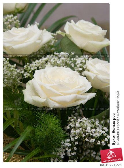 Букет белых роз, фото № 71225, снято 10 августа 2007 г. (c) Ильин Сергей / Фотобанк Лори