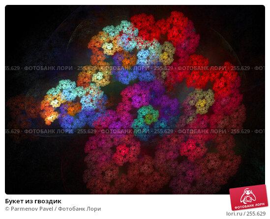 Букет из гвоздик, иллюстрация № 255629 (c) Parmenov Pavel / Фотобанк Лори