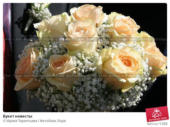 Букет невесты, фото № 1593, снято 10 сентября 2005 г. (c) Ирина Терентьева / Фотобанк Лори