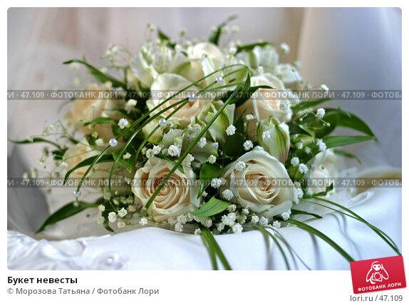 Букет невесты, фото № 47109, снято 17 июня 2006 г. (c) Морозова Татьяна / Фотобанк Лори