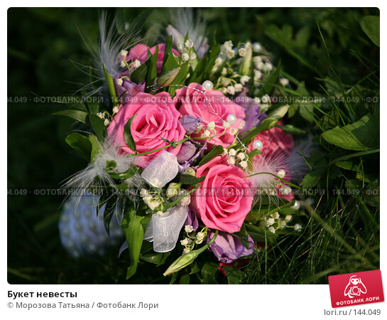 Купить «Букет невесты», фото № 144049, снято 29 сентября 2007 г. (c) Морозова Татьяна / Фотобанк Лори