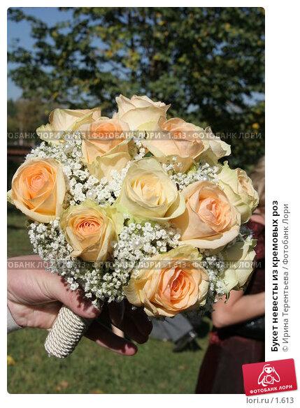 Букет невесты из кремовых роз, эксклюзивное фото № 1613, снято 10 сентября 2005 г. (c) Ирина Терентьева / Фотобанк Лори