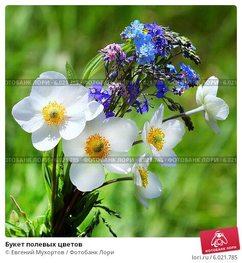 Floru  Розы и цветы к шляпной коробке Заказ букетов и