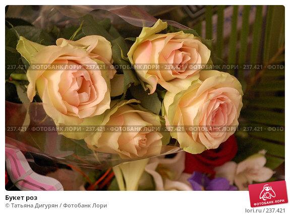 Букет роз, фото № 237421, снято 15 марта 2008 г. (c) Татьяна Дигурян / Фотобанк Лори