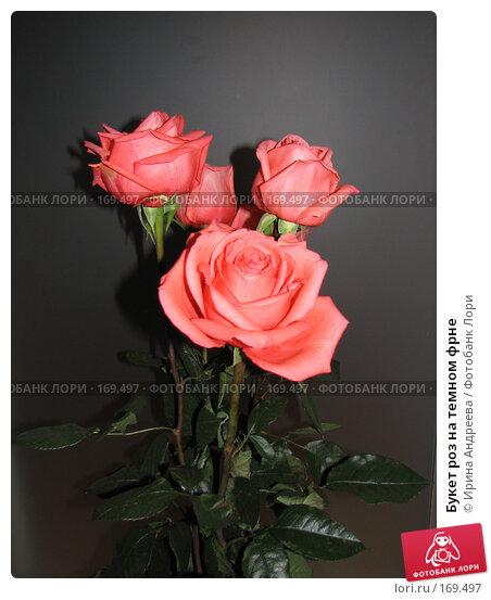 Букет роз на темном фрне, фото № 169497, снято 24 ноября 2007 г. (c) Ирина Андреева / Фотобанк Лори
