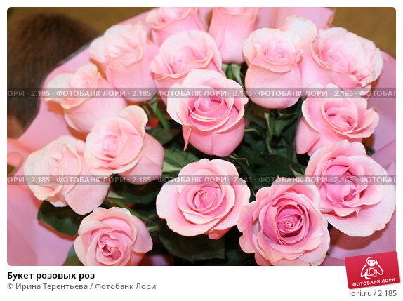 Букет розовых роз , эксклюзивное фото № 2185, снято 19 августа 2005 г. (c) Ирина Терентьева / Фотобанк Лори