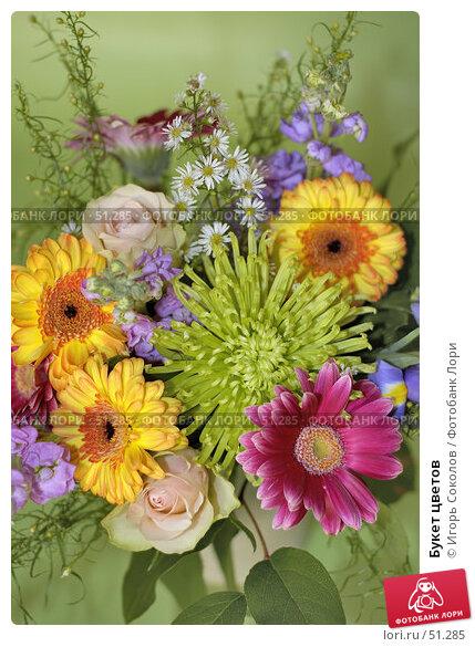 Купить «Букет цветов», фото № 51285, снято 26 апреля 2018 г. (c) Игорь Соколов / Фотобанк Лори