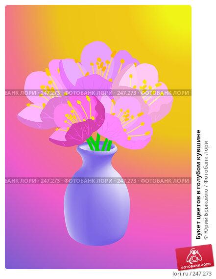 Букет цветов в голубом кувшине, иллюстрация № 247273 (c) Юрий Брыкайло / Фотобанк Лори