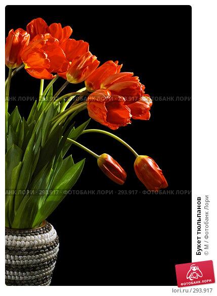 Букет тюльпанов, фото № 293917, снято 25 марта 2017 г. (c) Михаил / Фотобанк Лори