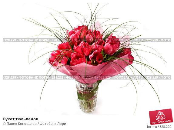 Букет тюльпанов, фото № 328229, снято 20 января 2008 г. (c) Павел Коновалов / Фотобанк Лори