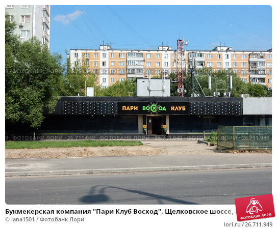 Москва клуб восход рейтинг ночной клуб владивостока
