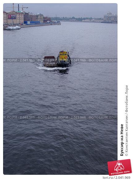 Буксир на Неве (2010 год). Редакционное фото, фотограф Константин Калгатин / Фотобанк Лори