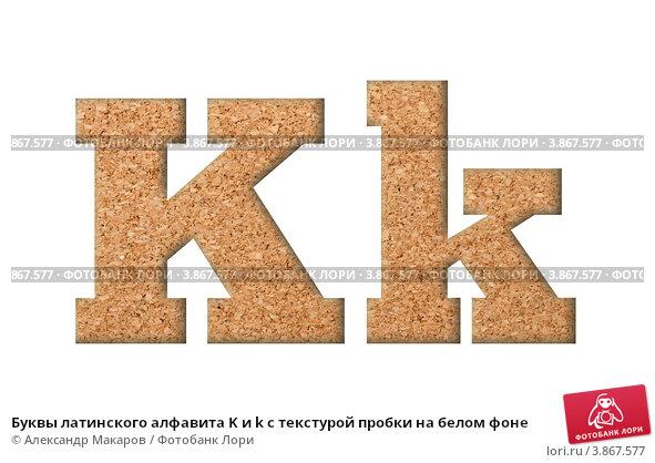BlackBerry Priv купить BlackBerry Priv в Киеве цена в