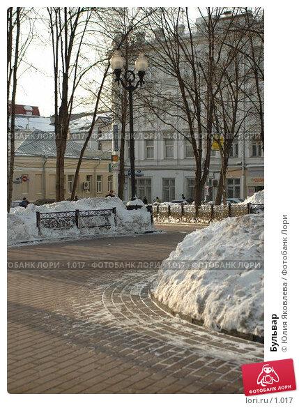 Купить «Бульвар», фото № 1017, снято 1 марта 2006 г. (c) Юлия Яковлева / Фотобанк Лори