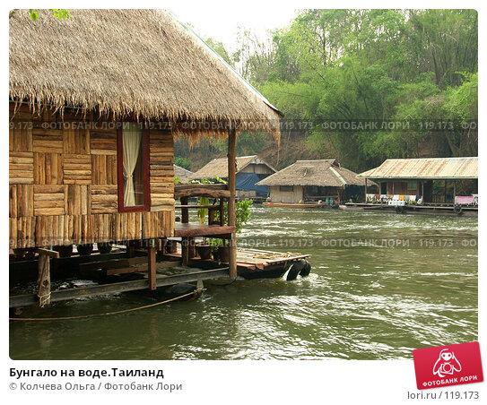 Бунгало на воде.Таиланд, фото № 119173, снято 28 марта 2007 г. (c) Колчева Ольга / Фотобанк Лори