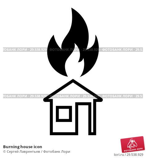 Купить «Burning house icon», иллюстрация № 29538929 (c) Сергей Лаврентьев / Фотобанк Лори