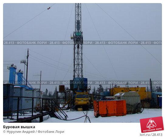 Буровая вышка, фото № 28413, снято 22 марта 2007 г. (c) Нурулин Андрей / Фотобанк Лори