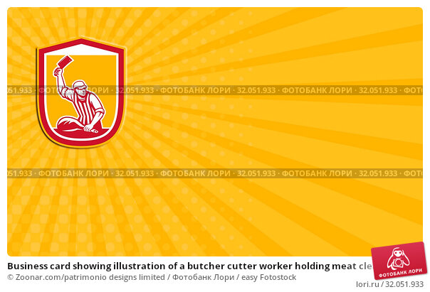 Business card showing illustration of a butcher cutter worker holding meat cleaver knife facing side set inside shield crest on isolated background done in retro style. Стоковое фото, фотограф Zoonar.com/patrimonio designs limited / easy Fotostock / Фотобанк Лори