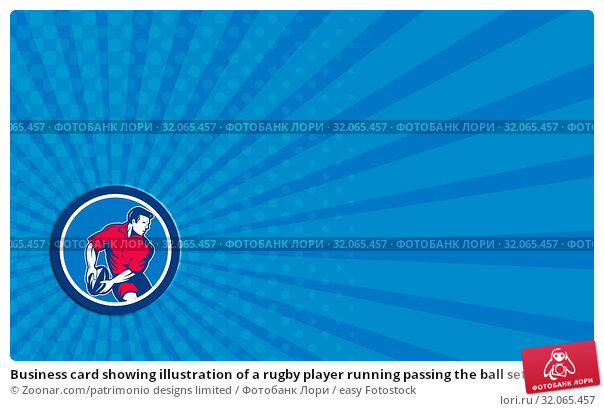 Business card showing illustration of a rugby player running passing the ball set inside circle done in retro style. Стоковое фото, фотограф Zoonar.com/patrimonio designs limited / easy Fotostock / Фотобанк Лори