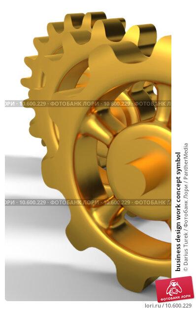 business design work concept symbol. Стоковое фото, фотограф Darius Turek / PantherMedia / Фотобанк Лори