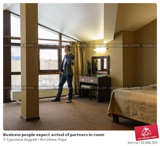 Business people expect arrival of partners in room. Стоковое фото, фотограф Гурьянов Андрей / Фотобанк Лори