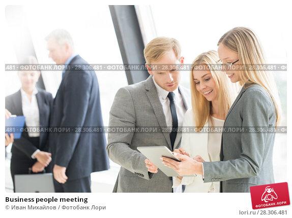 Купить «Business people meeting», фото № 28306481, снято 25 июня 2017 г. (c) Иван Михайлов / Фотобанк Лори