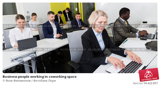 Business people working in coworking space. Стоковое фото, фотограф Яков Филимонов / Фотобанк Лори