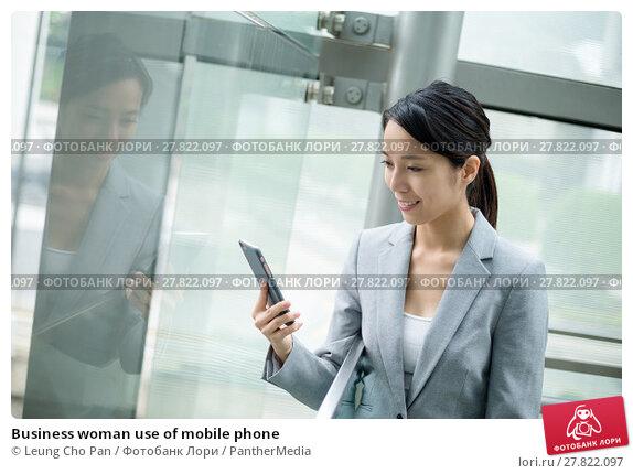 Купить «Business woman use of mobile phone», фото № 27822097, снято 22 февраля 2018 г. (c) PantherMedia / Фотобанк Лори