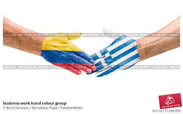 Купить «business work hand colour group», фото № 11546093, снято 21 августа 2019 г. (c) PantherMedia / Фотобанк Лори