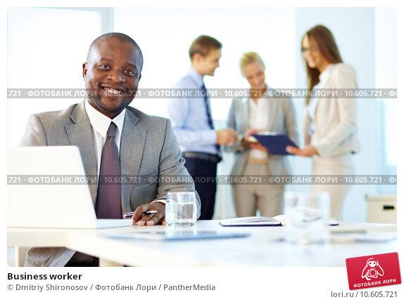 Business worker. Стоковое фото, фотограф Dmitriy Shironosov / PantherMedia / Фотобанк Лори