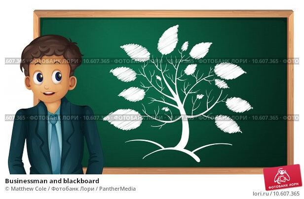 Businessman and blackboard. Стоковая иллюстрация, иллюстратор Matthew Cole / PantherMedia / Фотобанк Лори