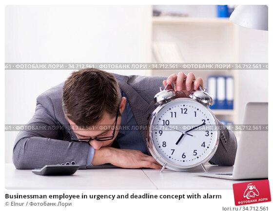 Businessman employee in urgency and deadline concept with alarm. Стоковое фото, фотограф Elnur / Фотобанк Лори
