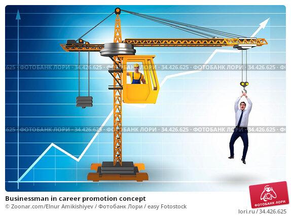 Businessman in career promotion concept. Стоковое фото, фотограф Zoonar.com/Elnur Amikishiyev / easy Fotostock / Фотобанк Лори