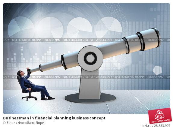 Купить «Businessman in financial planning business concept», фото № 28833997, снято 20 февраля 2019 г. (c) Elnur / Фотобанк Лори