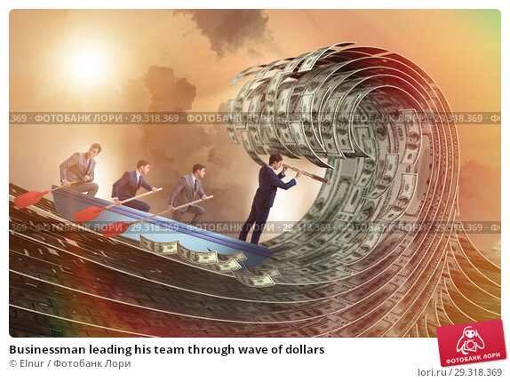 Купить «Businessman leading his team through wave of dollars», фото № 29318369, снято 19 февраля 2019 г. (c) Elnur / Фотобанк Лори