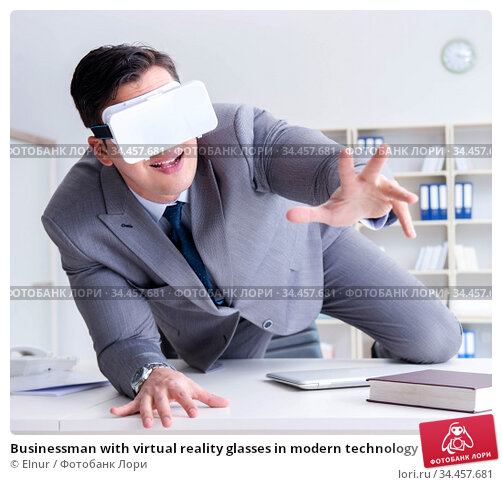 Businessman with virtual reality glasses in modern technology co. Стоковое фото, фотограф Elnur / Фотобанк Лори