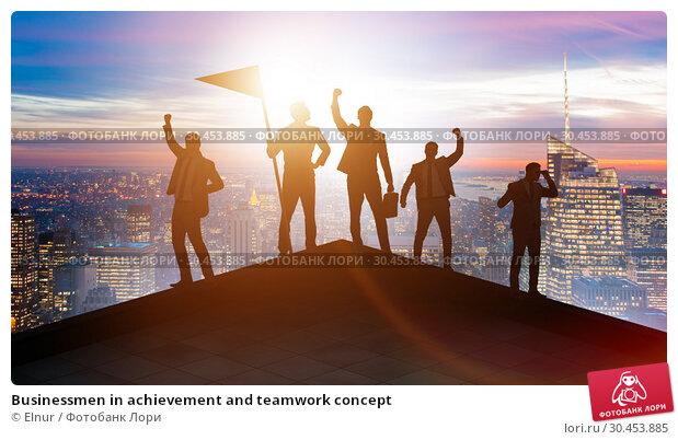 Businessmen in achievement and teamwork concept. Стоковое фото, фотограф Elnur / Фотобанк Лори