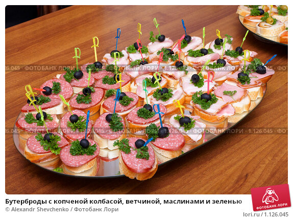 Бутерброды с колбасой на праздничный стол фото