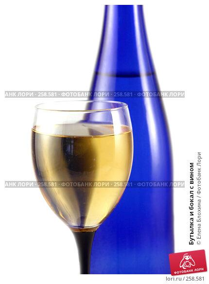 Купить «Бутылка и бокал с вином», фото № 258581, снято 23 августа 2007 г. (c) Елена Блохина / Фотобанк Лори